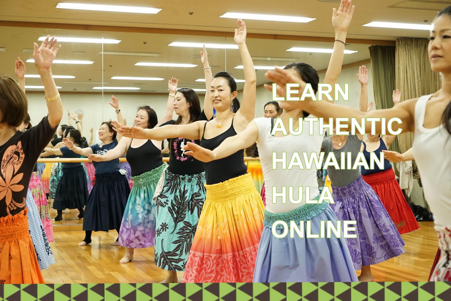 iKumuHula – Learn Hula – Coming Soon